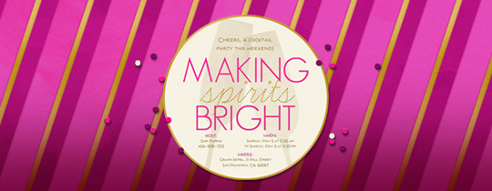 Making Spirits Bright Invitation