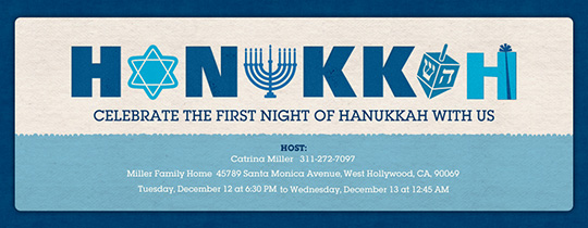 Hanukkah Letters Invitation