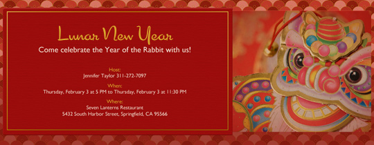 Lunar New Year Invitations – New Year Invitation Template